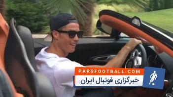 کلیپی از ماشین های لوکس کریس رونالدو ستاره تیم فوتبال رئال مادرید