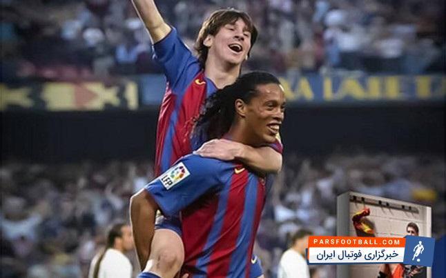 دیوانه کردن حریفان به سبک رونالدینیو و مسی در خط حمله بارسلونا