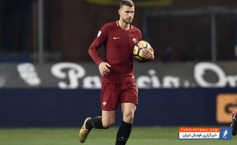 ژکو پس از صعود به دور یک چهارم لیگ قهرمانان: برای چنین لحظاتی در رم ماندم