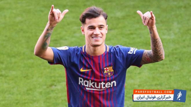 تکنیک ها و مهارت های برتر فیلیپه کوتینیو ستاره جدید تیم فوتبال بارسلونا