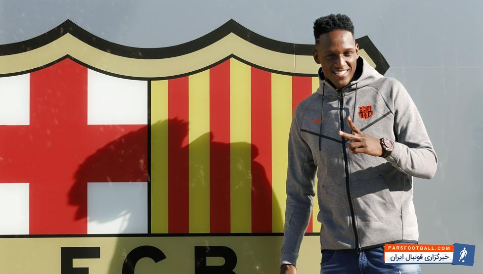 عکس ؛ بارسلونا رسما از مینا رونمایی کرد