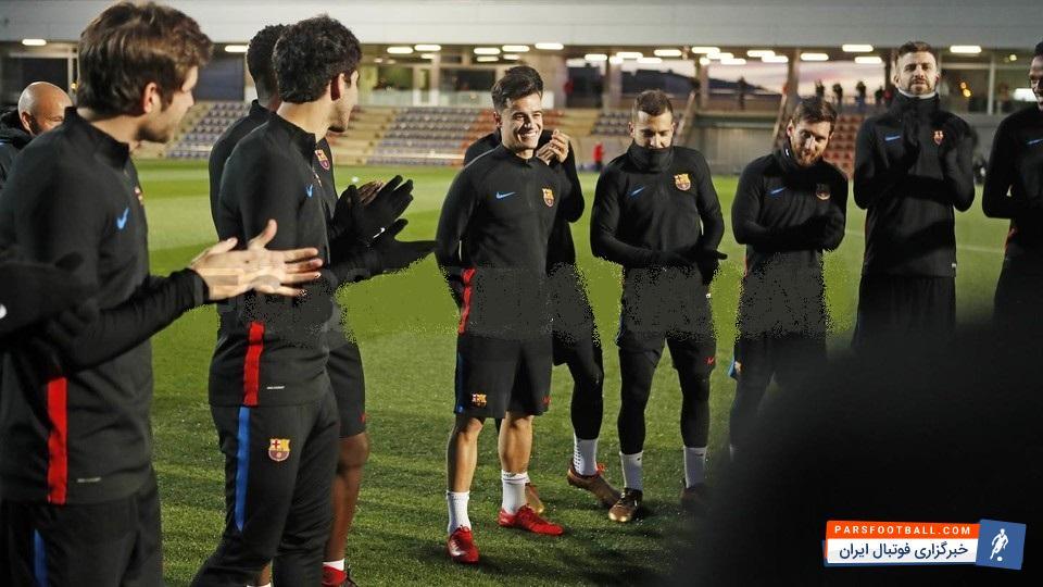 کوتینیو ؛ خوشامدگویی مسی و پیکه به کوتینیو پس از حضور در اولین تمرین گروهی