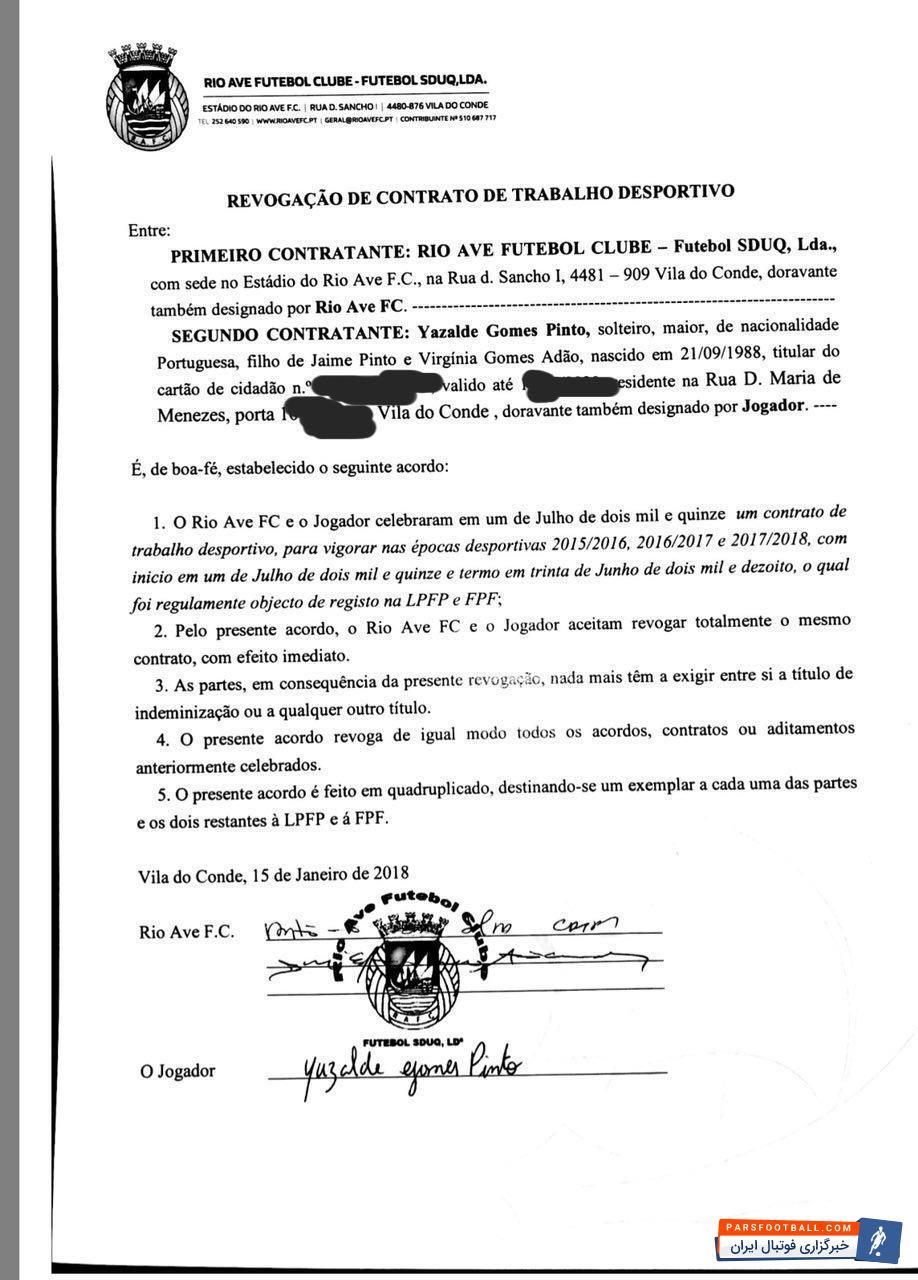عکس ؛ استقلال برای اثبات ادعایش درباره گومز سند رو کرد