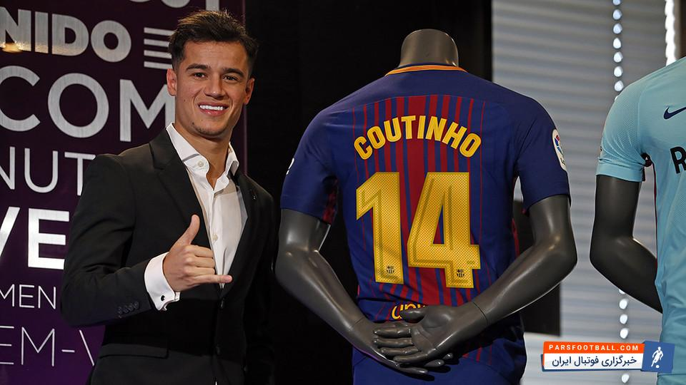 لحظه شماری کوتینیو برای اولین پا به توپ شدن برای بارسلونا ؛ پارس فوتبال