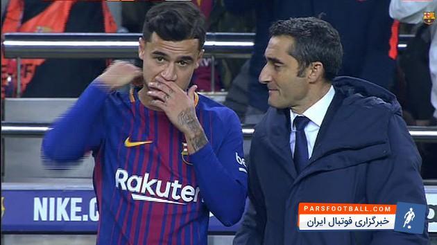 کوتینیو: اولین بازی ام برای بارسا بسیار ویژه بود ؛ واکنش کوتینیو به اولین بازی اش برای بارسا