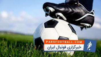 کلیپی از عدم موفقیت ستاره های مطرح دنیای فوتبال در اجرای یک نمایش انفرادی با توپ