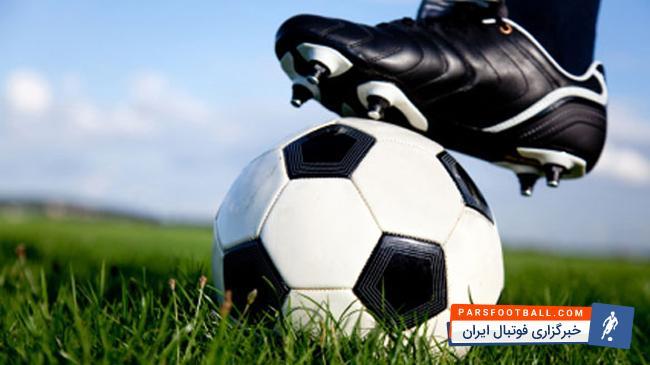 کلیپی جالب از سوتی های بزرگ در زمین فوتبال ؛ خبرگزاری فوتبال ایران پارس فوتبال