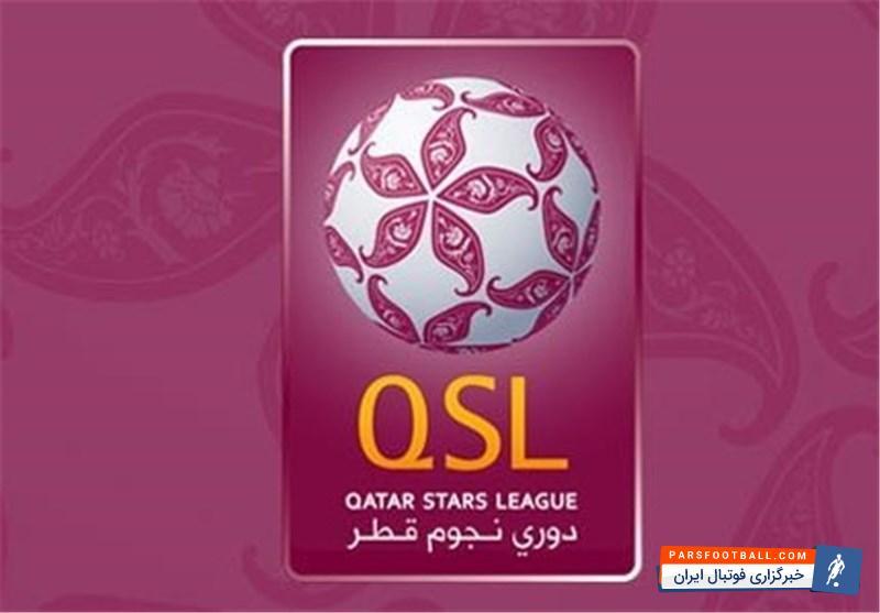 لیگ قطر