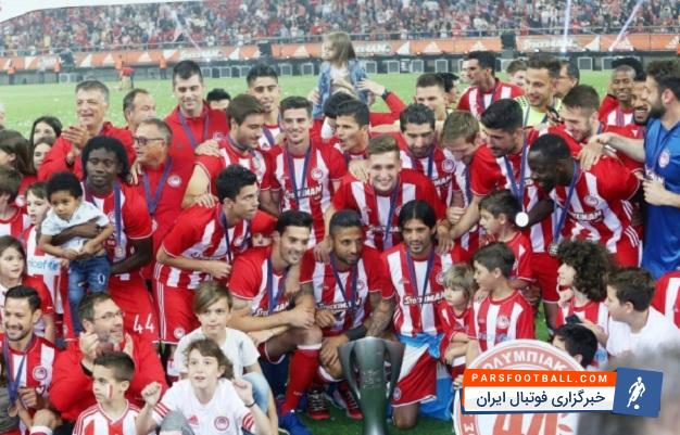 احسان حاج صفی و یارانش در اولین دیدار المپیاکوس در جام حذفی یونان به پیروزی رسید!