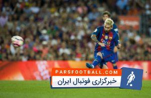 گلچین ضربات ایستگاهی تماشایی و فوق العاده از لیونل مسی ستاره بارسلونا
