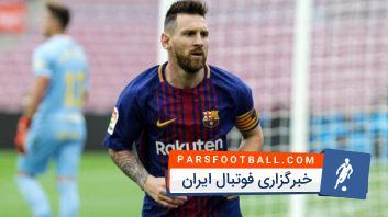 شوت های ددینی و سهمگین لیونل مسی ستاره تیم فوتبال بارسلونا اسپانیا