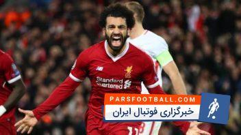 نگاهی به عملکرد فوق العاده محمد صلاح در تیم لیورپول فصل 2017/2018