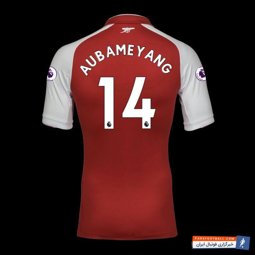 اوبامیانگ مهاجم جدید تیم  ارسنال شماره 14 را در این تیم به تن خواهد کرد