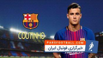 تلاش های کوتینیو در تمرینات بارسلونا برای بازگشت سریع تر از مصدومیت