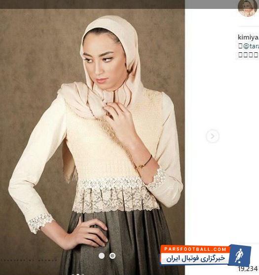 کیمیا علیزاده اولین بانوی تاریخساز ایران که موفق شد مدال برنز المپیک برزیل را در رشته تکواندو تصاحب کند در اقدامی جالب برای یک طراحی لباس تبلیغ کرده است.