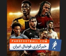 10 استعداد برتر فوتبال جهان در آینده