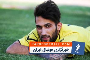 پیام صادقیان ، هافبک ایرانی عثمانلی اسپور ترکیه
