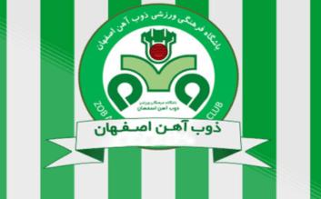 باشگاه ذوب آهن لیست خود را برای حضور در لیگ قهرمانان آسیا به کنفدراسیون فوتبال آسیا ارسال کرد.این در حالی است که ذوب آهن جایگزین نفت برای حضور در لیگ قهرمانان آسیا شده است