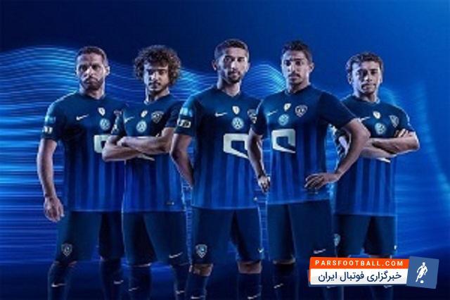 الهلال عربستان - باشگاه الهلال - تیم الهلال - سالم الدوساری