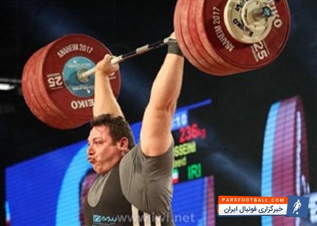 سعید علی حسینی