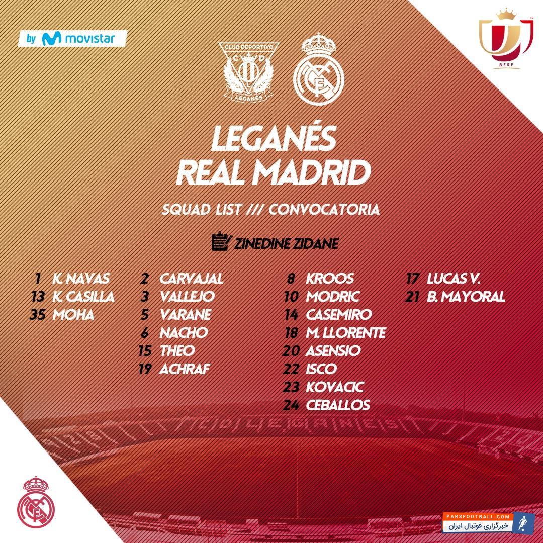 عکس ؛ لیست بازیکنان رئال مادرید برای دیدار برابر لگانس مشخص شد