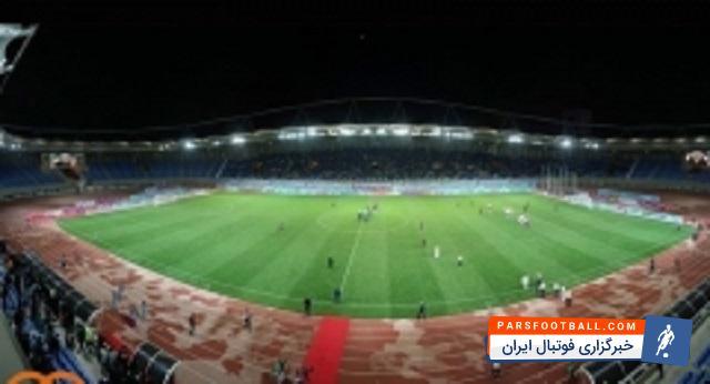 ورزشگاه امام رضا ؛ نام ورزشگاه امام رضا در لیست بهترین ورزشگاه های جهان قرار گرفت