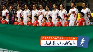 سرود تیم ملی برای جام جهانی