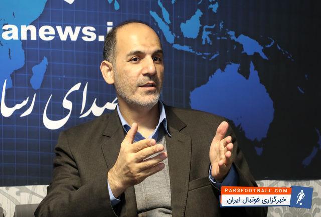 محمد خرم