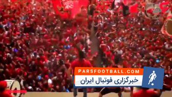 شادی جذاب، دیدنی و فوق العاده هواداران تیم فوتبال وداد کازابلانکای مراکش