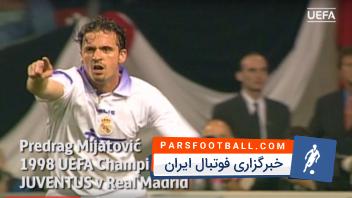 گل میاتوویچ برای رئال مادرید در فینال لیگ قهرمانان اروپا