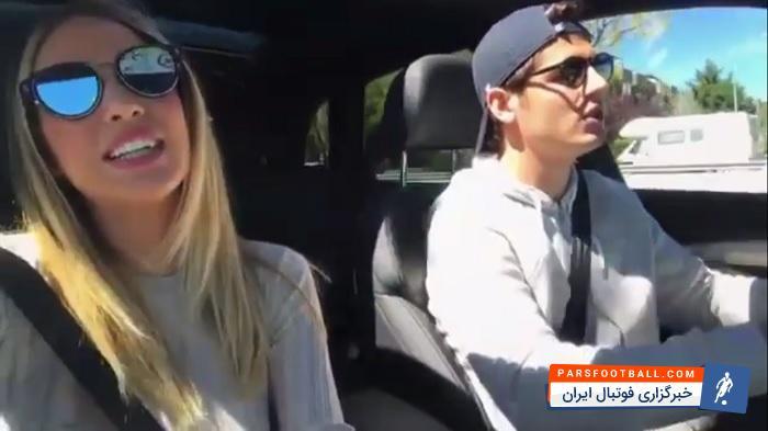 آهنگ خواندن آلوارو موراتا ستاره چلسی در حین رانندگی همراه نامزدش