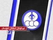 بازیکنان استقلال خوزستان با توجه به بازی روز چهارشنبه برابر ذوبآهن ناچار شدهاند تمریناتشان را در هوای آلوده اهواز با ماسک تنفسی پیگیری کنند
