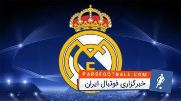 عملکرد دور از انتظار باشگاه فوتبال رئال مادرید در فصل 2017/2018