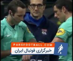 تعویض داور مسابقه به خاطر مصدومیت در بازی لیون گنگام در لیگ فرانسه