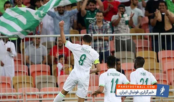الاهلی عربستان قدرتش را به رخ همگروهان کشاند و صدرنشین شد ؛ پارس فوتبال