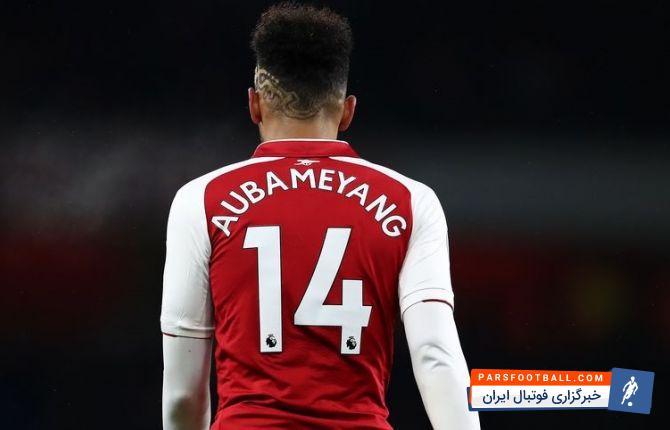 اوبامیانگ ستاره جدید تیم فوتبال آرسنال قصد بازگشت به میلان را داشت