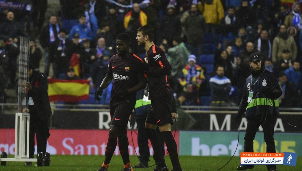 اومتیتی مدافع تیم فوتبال بارسلونا در جریان دیدار برابر اسپانیول مورد توهین نژاد پرستانه قرار گرفت