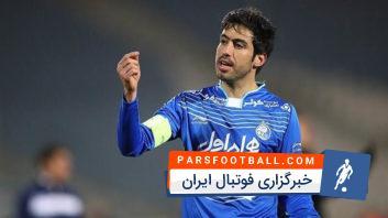 خسرو حیدری مدافع تیم فوتبال استقلال عملکرد خوبی در دیدار برابر ذوب اهن نداشت