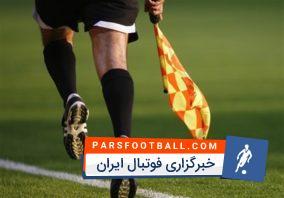 کتک زدن داور در لیگ دسته دو کرمانشاه