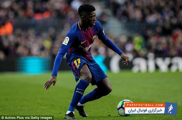 عثمان دمبله ستاره گران قیمت بارسلونا هنوز نتوانسته است به شرایط ایده آل برسد
