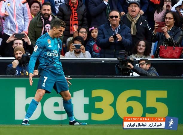 رونالدو به تمرینات گروهی رئال مادرید بازگشت ؛ خبر خوش برای هواداران رئال از رونالدو
