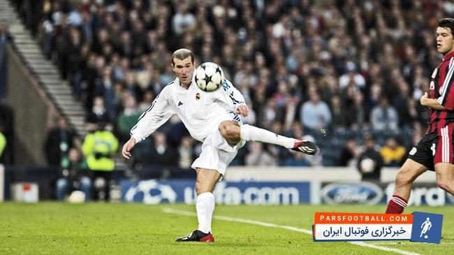 زیدان کلیپی از 10 تکنیک ناب و زیبای زین الدین زیدان ؛ خبرگزاری پارس فوتبال
