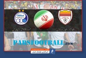 بازی فولاد خوزستان و استقلال تهران