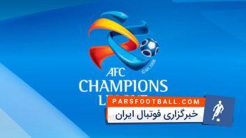 استقلال تبدیل به اولین تیم ایرانی شد که در مسابقات آسیایی موفق به ثبت دویستمین گل آسیایی خود شد