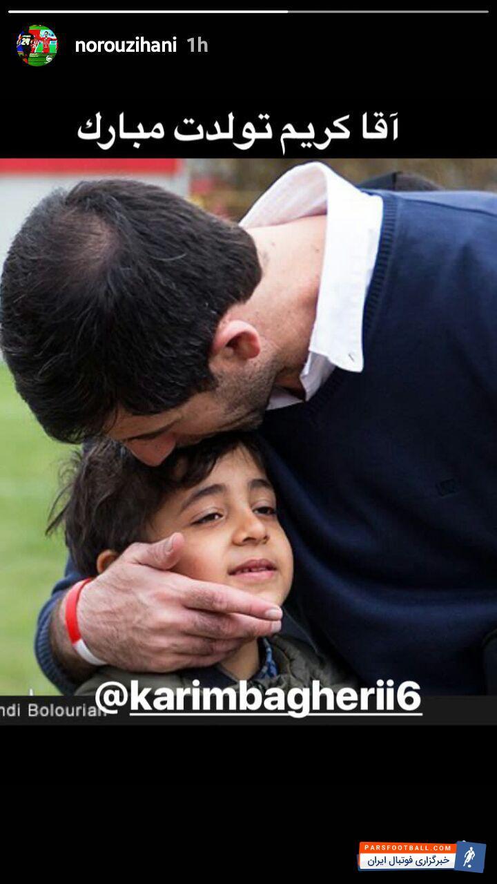 عکس ؛ واکنش جالب هانی نوروزی برای تولد مربی سرخ ها