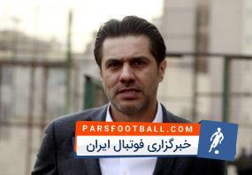 افشین پیروانی مسئول مذاکره با بازیکنان تیم فوتبال پرسپولیس تهران شد
