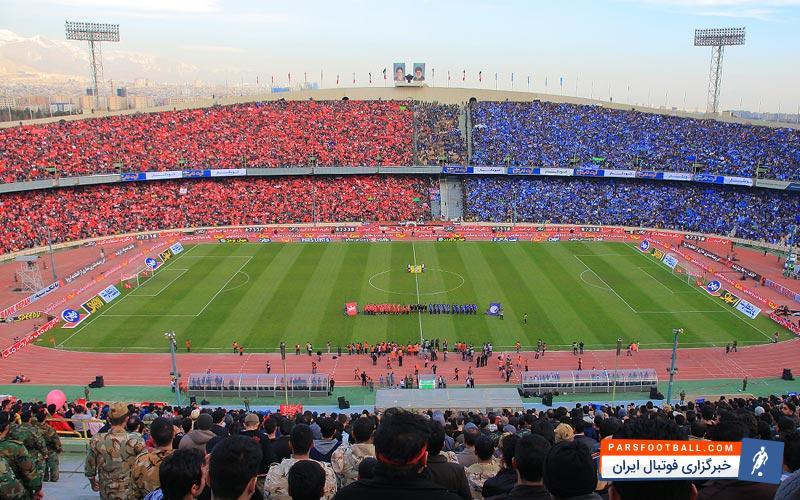 شهرآورد تهران یکی از حساس ترین رقابت های باشگاهی از نگاه وبسایت اروپایی!