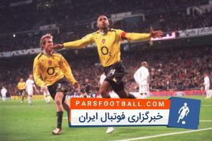 نگاهی به بازی خاطره انگیز رئال مادرید 0-1 آرسنال لیگ قهرمانان اروپا 2006