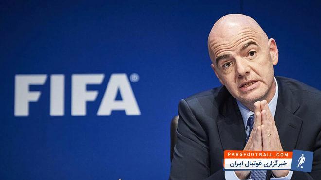 اینفانتینو رئیس فیفا قبل از دربی در بازی نمادین فوتسال برابر ستارگان ایران قرار می گیرد
