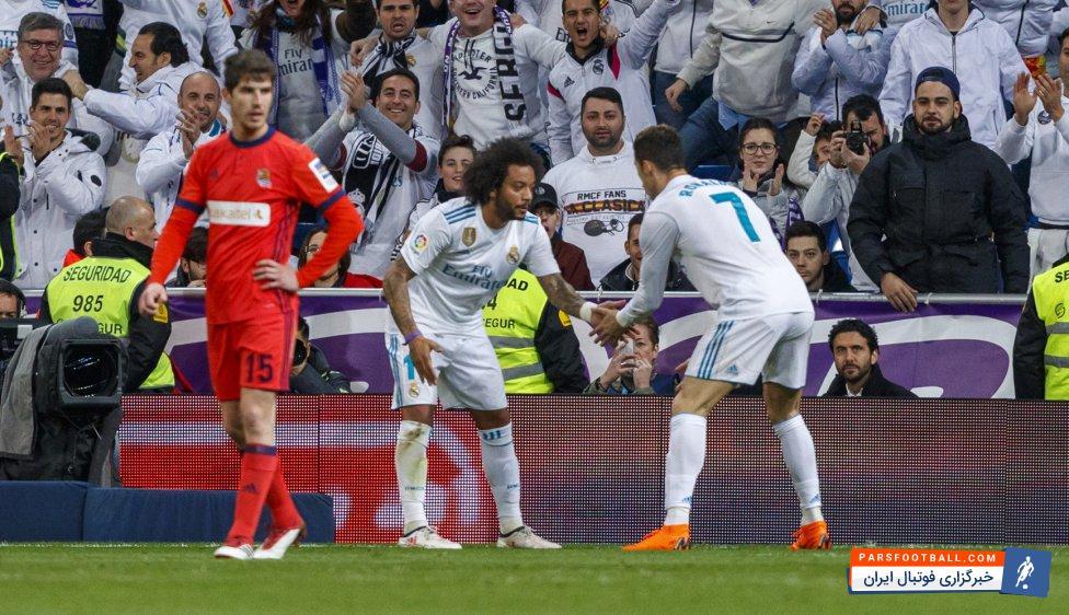 رونالدو مارسلو باروحیه خوب آماده دیدار رئال مادرید و پاریسن ژرمن شدند.